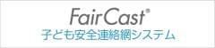 FairCast